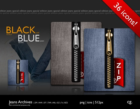 Jeans_Special_Edition_Archives_by_cgink