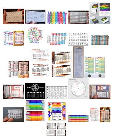 print_calendar06