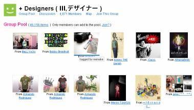 designersgroup