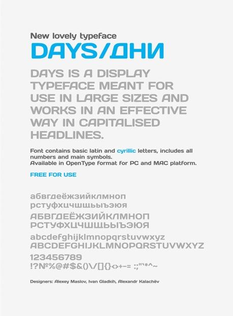 days_font